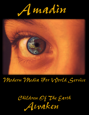 Amadin.biz Logo of extreme close up shot of the eye of a Native woman astronaut looking at the Earth from space which is seen refelected in her eye.